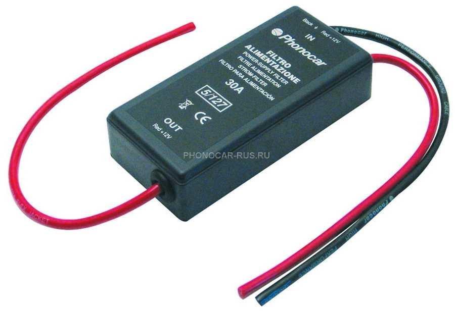 Фильтр радиопомех для автомагнитолы 105